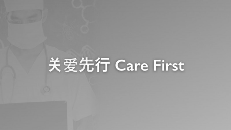 Mighty Things | GE Healthcare China