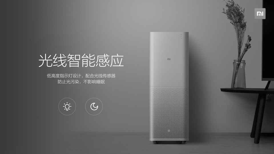 Xiaomi And The Speed Of China