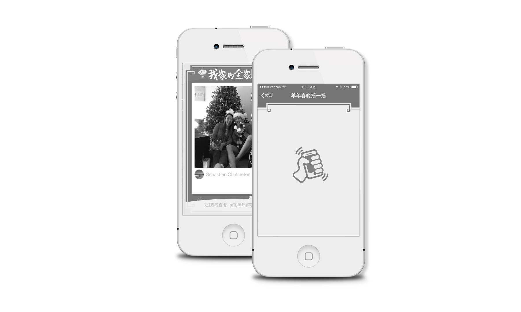 US$80 Million Cash Gifts On WeChat